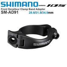 Adaptador dianteiro da faixa da braçadeira do desviador de shimano 105 r7000 SM-AD91 DURA-ACE di2-28.6/31.8/34.9mm peças originais