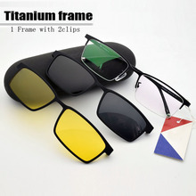 Half Frame Titanium Glass Myopia Glasses Men Sunglasses Night-Vision with Polarized Clip Set of Magnet  Lens