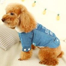 Одежда для собак кошек, костюм с английскими буквами, ковбойская одежда с хлопковой подкладкой, теплая одежда с отложным воротником для маленьких и средних животных