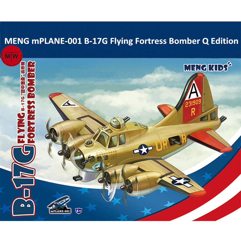 MENG MPLANE-001 B-17G Flying Fortress Bomber Cute Q Edition Kids Assembly Model Kit