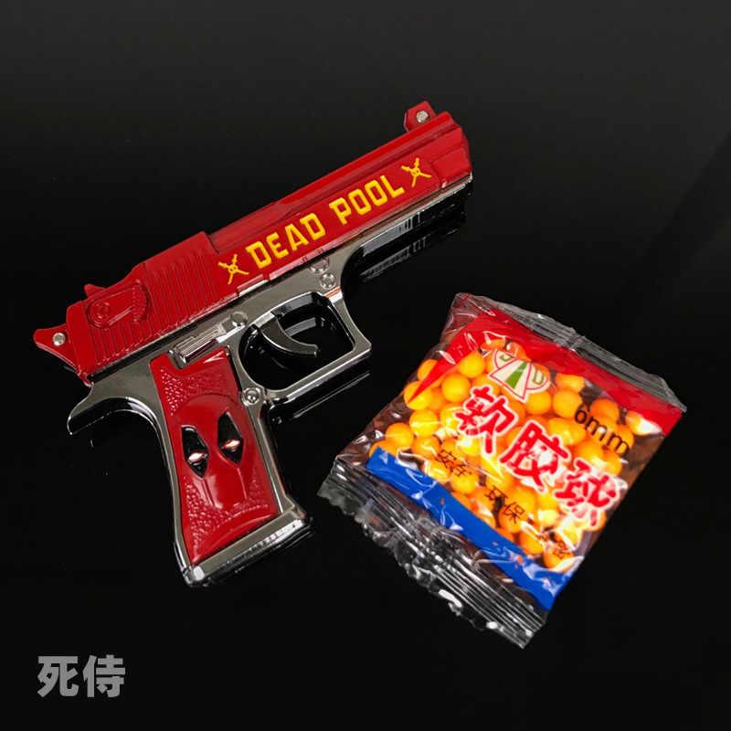 Tüm metal alaşım çocuk oyuncak küçük tabanca anahtarlık oyunu Cosplay kostüm anahtarlıklar akm 98k anahtarlık PUBG Pan kask anahtarlık