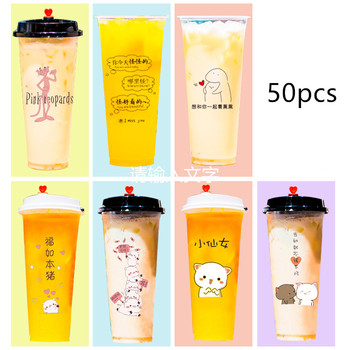 50pcs 90 caliber disposable milk tea cups 500ml 700ml creative cute birthday party favor drink plastic cups with red love lid