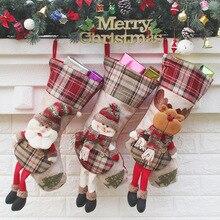 Christmas Stockings Gift Bag for Present Decoration Xmas Deco Hanger XTXD03
