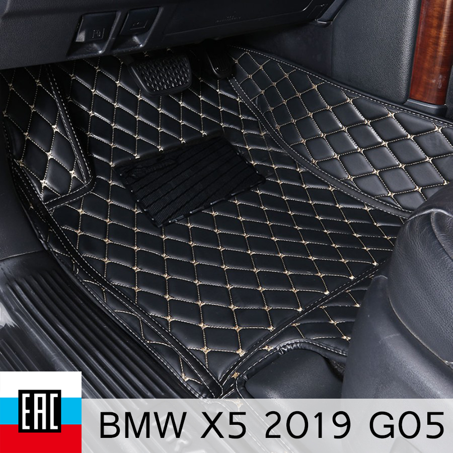 car floor Mats For <font><b>BMW</b></font> X5 <font><b>2019</b></font> G05 floor mat special order car accessories interior made in irkutsk car cover image