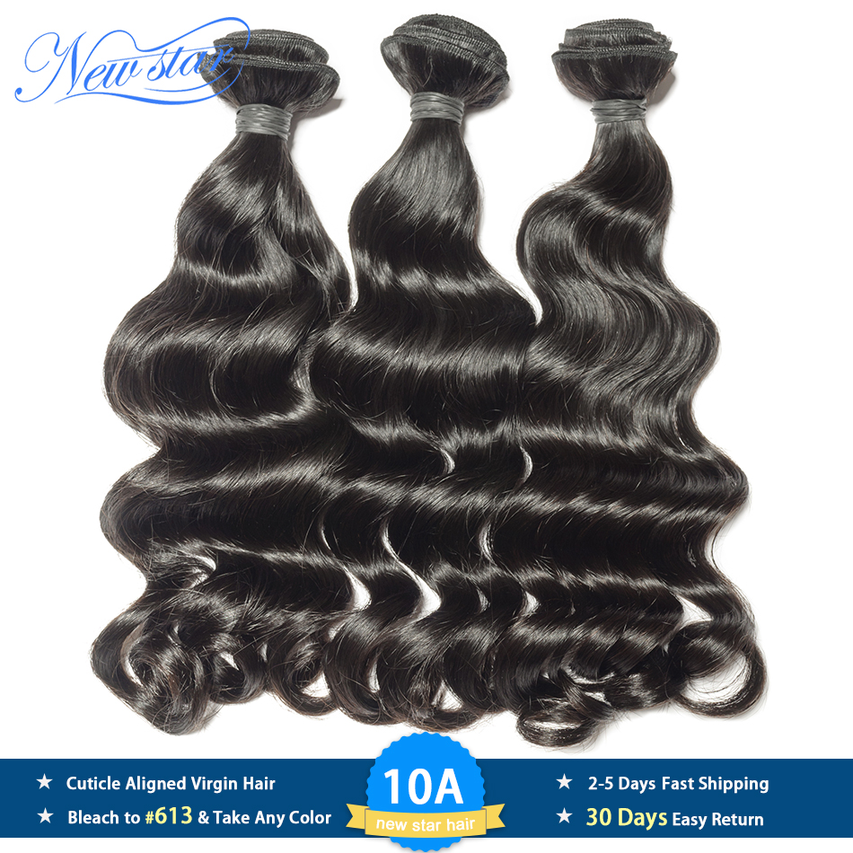 Brazilian Loose Body Hair 3 Bundles New Star 100%Virgin Human Hair Weaving One Donor Weave Intact Cuticle Wavy Hair Extension