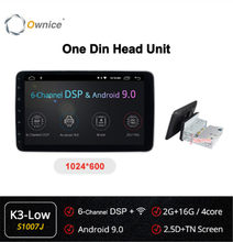Ownice 1 din 1024*600 Rotation DSP 360 Panorama 4G LTE SPDIF Universal Android 9,0 K3 Auto Radio player GPS Navi(China)