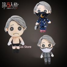 Toy Clothing Dress-Up Plush-Doll Anime Cosplay Identity-V Aesop Carl Pillow Change-Suit