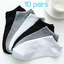 10 pairs of funny cute women's socks breathable sports socks solid color boat socks comfortable cotton socks white black gray socks 2 pairs chicco size 022 color white