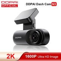 【 EDSES4 】DDPAI cámara de salpicadero Mola N3 1600P HD GPS vehículo coche vídeo para automóvil DVR 2K de conexión inteligente Android Wifi cámara con grabadora para coche 24H aparcamiento
