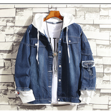 Denim Jacket For Men's Casual Style