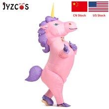 Купить с кэшбэком JYZCOS New Unisex Adults Kids Inflatable Unicorn Costume Carnival Halloween Costumes Animal Cosplay Clothing Fancy Dress Suits