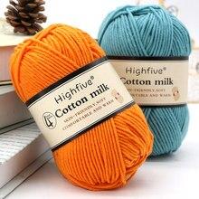 Fil de coton crocheté 50 grammes/boule, pour tricot, bon marché, fil de lait pour bébé, ligne de laine peignée à la main