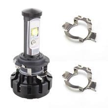 2 шт. H7 светодиодный фонарь для фар автомобиля держатель адаптер гнездо для Mercedes-Benz BMW Audi авто фары крепление подставка для Nissan VW