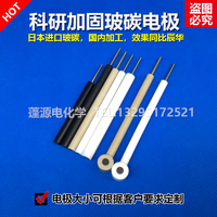 Glass carbon electrode reinforced by scientific research / L type glass carbon electrode / 3mm glass carbon / PTFE sheath