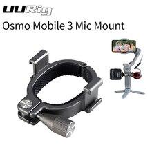 Suporte de anel de luz led de montagem de microfone ulanzi dji osmo mobile 3 4 acessórios