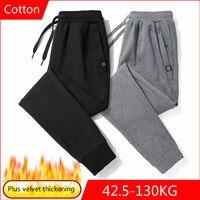 Pantalones deportivos de algodón para hombre, pantalones elásticos gruesos de terciopelo para correr, deportes, ocio, entrenamiento, Fitness, holgados, de invierno, 2020