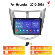 Dört çekirdekli 2Din Android10 araba radyo çalar multimedya Stereo için Hyundai Solaris Accent Verna Wifi MIC harita Bluetooth DSP ekran