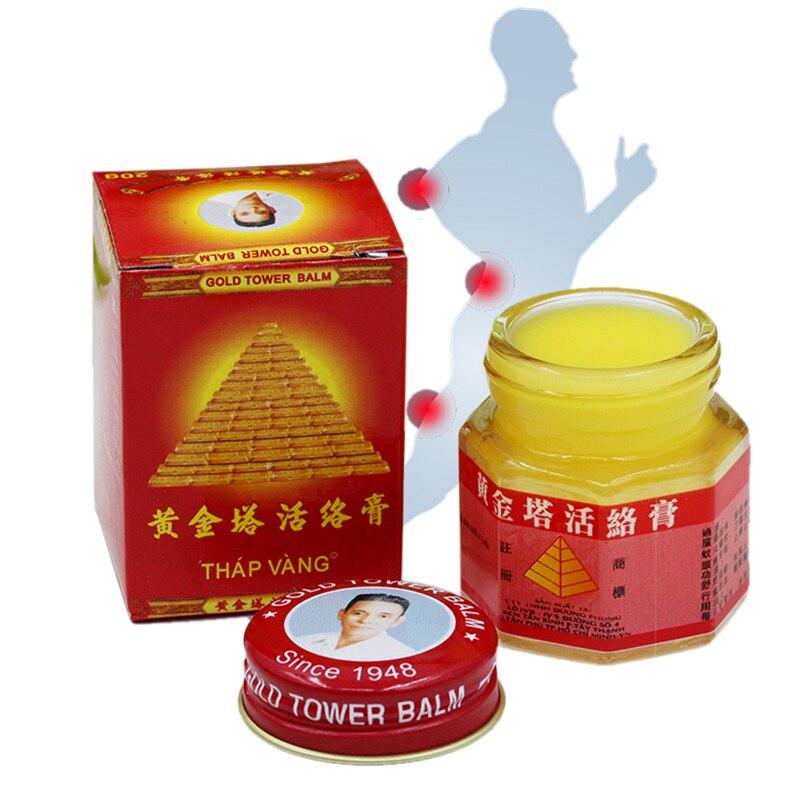 2pcs Original Vietnam Gold Tower Balm Tiger Balm Active Cream Massage Muscle Aches Arthritis Tiger Balm (20g)