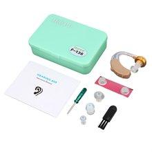 Набор слухового аппарата для ушей, регулируемое за ухом, усилительное устройство для звука, усилитель звука слуховой аппарат