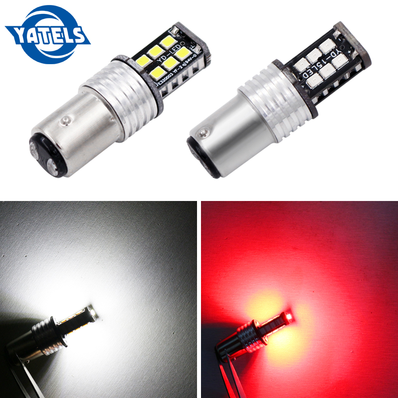 LED Light 5W BA15D Red Two Bulbs Turn Signal DRL Daytime Parking Drive