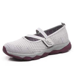 Обувь с перекрестной каймой; большие размеры; летняя обувь для фитнеса; Старый натуральный продукт; дышащая Спортивная обувь для мам;
