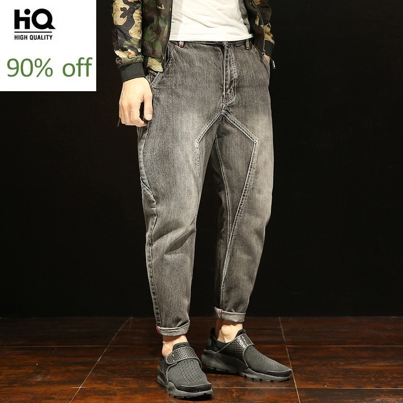 2020 New Men's Denim Harem Pants Loose Fit Plus Size Casual Pants Patchwork Stretch Jeans For Men Baggy Hip Hop Pants Male