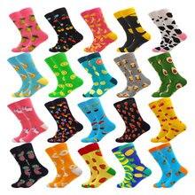 Модные милые новые хлопковые носки с фруктами для женщин и мужчин