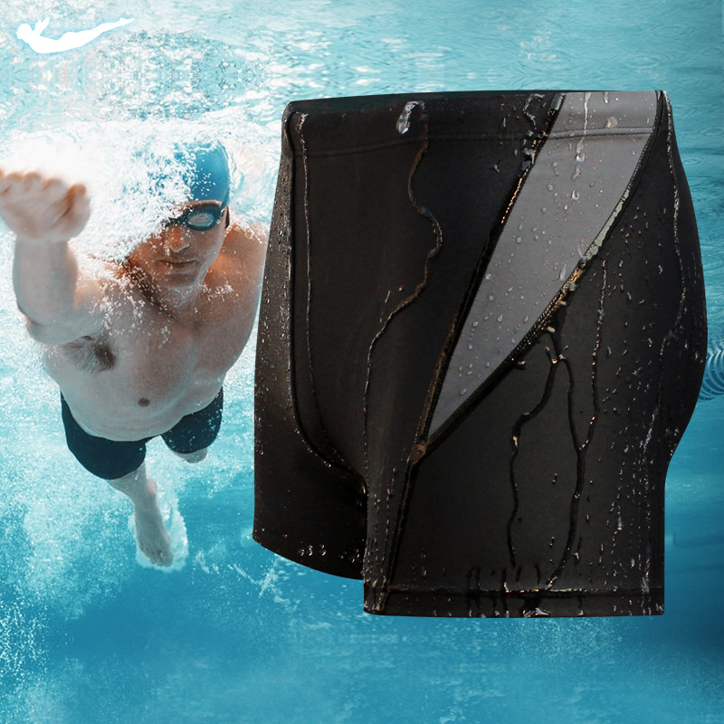 Swimming Trunks Swimming Trunks Men Boxer Bathing Suit Men's Hot Springs Industry Quick-Dry Sports Adult Waterproof Large Size S