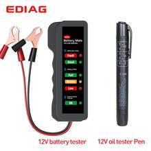 12 В автоматический тестер батареи BM310 и автомобильный тормозной жидкости тестер масла ручка тормоза цифровой тестер автомобиля автомобильный диагностический инструмент