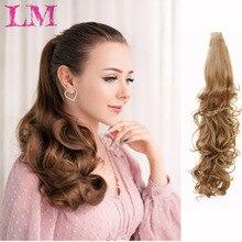 LM 24 ''модный тренд, прямые длинные волосы на заколках для наращивания, блонд, маленький конский хвост, высокотемпературное волокно, синтетические волосы