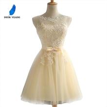 DEERVEADO Robe Cocktail Party Dress 2020 Elegant Backless Short Cocktail Dresses Adjustable Lace Up Back Prom Dress CH604B