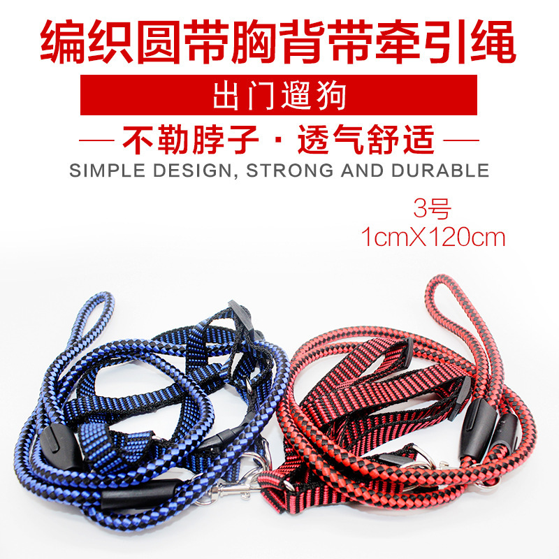 Dog Chest And Back Hand Holding Rope Grid Hand Holding Rope Zebra-stripe Chest And Back Durable Fashion