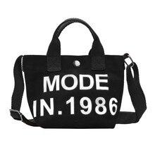 Новые модные женские большие холщовые сумки через плечо для покупок, сумки для детей, подарки, школьная сумка на молнии, bolsa feminina#25