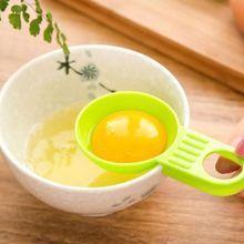 Кухонный разделитель яичного желтка устройство для приготовления