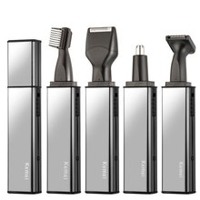 купить 4in1 rechargeable nose trimmer beard trimer for men eyebrow nose hair trimmer nose and ear hair removal ear shaver machine дешево