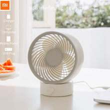 Heiße neue XIAOMI 3 Leben Neue Mini Luft Zirkulation Fan 180 Grad Rotation 330 Starke Wind Power USB Lade Niedrigen noise High Wind(China)