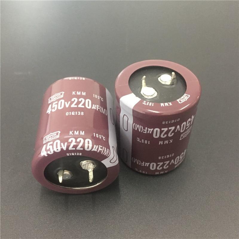 2pcs Digital Camera Electrolytic Radial Brown Capacitors 450V 220uF Capacitance
