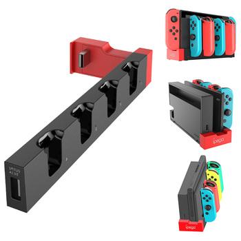 Przełącznik do nintendo stacja ładująca kontroler Joy-Con stacja do ładowania organizacja akcesoria połączone ze stacją dokującą Nintendos Switch tanie i dobre opinie lieve NINTENDO SWITCH CH001