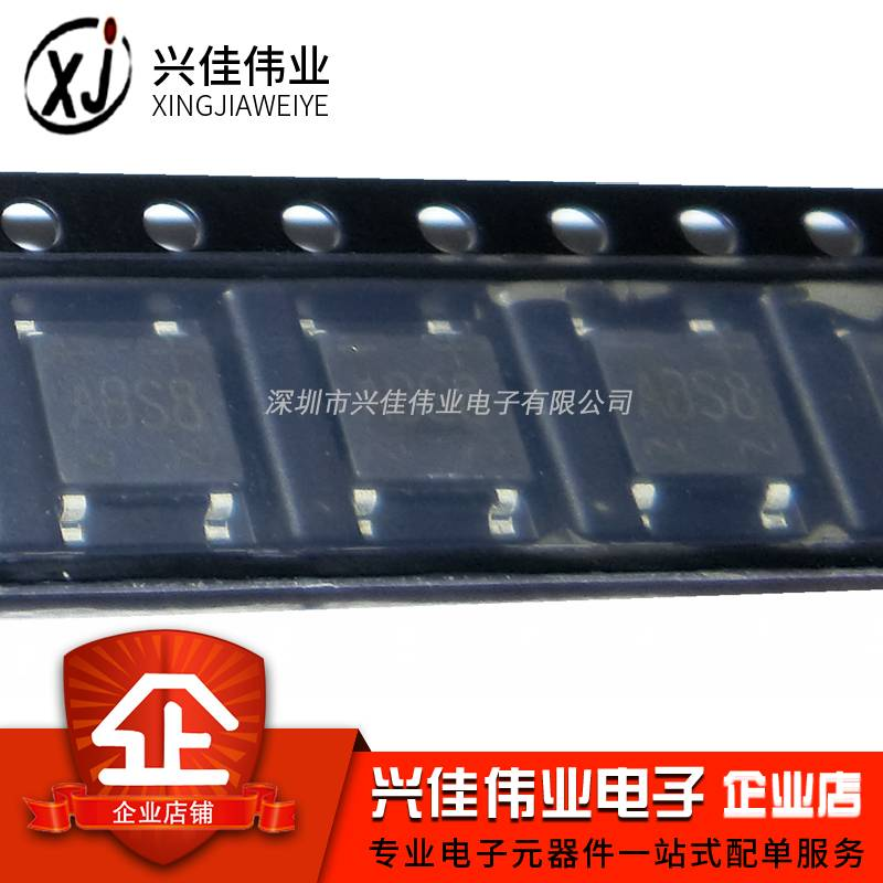 20pcs/lot ABS8 0.8/1A 800V