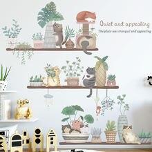 Наклейки на стену «сделай сам» с мультяшным котом цветком для