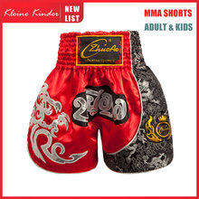 Шорты для тайского бокса ММА Мужские шорты боксеры; Трусы боксеры