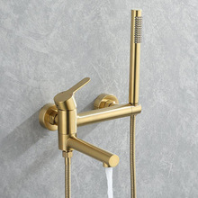 Bathtub Faucet Brushed Shower-Mixer Wall-Mounted Gold Waterfall in Embedded