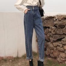 Casual Harem Jeans Woman Autumn Womans Vintage High Waist Blue Black Womens Loose for Women