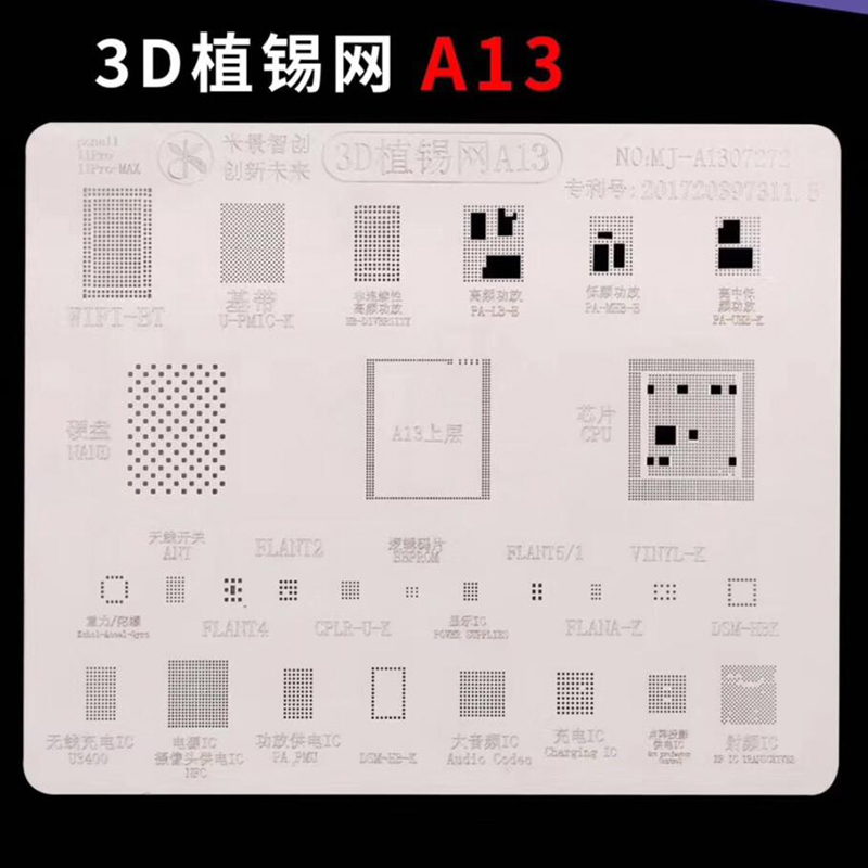 3D A13 IC Chip BGA Reballing Stencil Set For Iphone 11/11 Pro/11 Pro Max