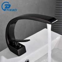 Black Bronze Curved Basin Faucet Multi-Colored Washbasin Crane Chrome Single Handle Cold Hot Water Mixer Tap Bathroom