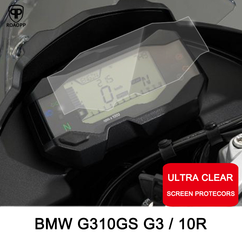 ROAOPP Motorcycle Cluster Scratch Protection Film Cluster Screen Protector for BMW <font><b>G310R</b></font> G310 R G310-R G310GS G310 GS G310-GS image