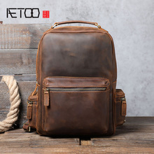 AETOO Retro Crazy Horse Leather Backpack, Men's Leather Backpack, Handmade Large Capacity Computer Bag