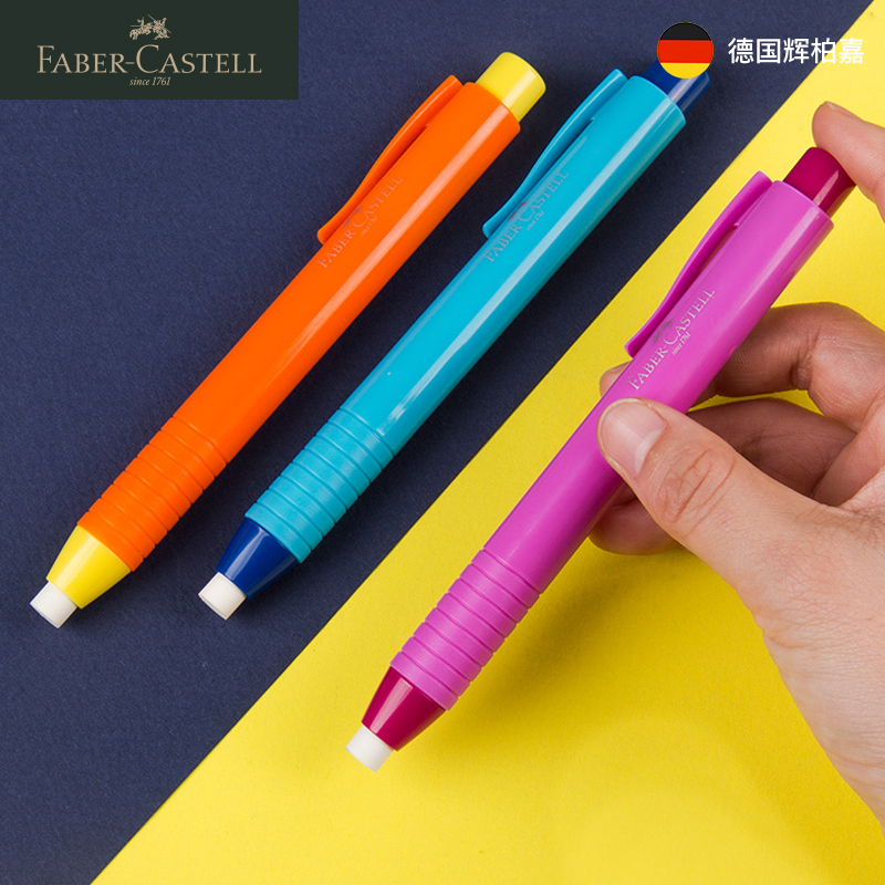 3Pcs Germany Faber-Castell 1839 Pen-shaped Highlight Press Eraser Professional Sketch Art Rubber Candy Color 3 Colours Optional