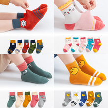 Breathable Sock Stocking-Socks Baby-Boys-Girls Winter Kids Cartoon Cute 5-Pairs/Lot Autumn