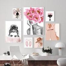 Розовый цветок роза модный абстрактный постер для девочек высокий